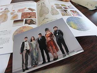 繊維業界の人材育成のイメージ
