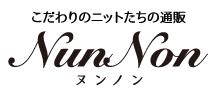 NunNon